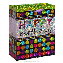 Fancy Birthday Gift Bags for Baby Birthday