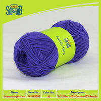 china OEKO TEX 100 hand knitting yarn factory good sale cotton acrylic blends dyeing mixed colors