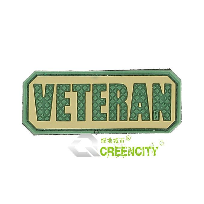custom velcro de segurança militar patch