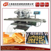 dried meat floss cake machine