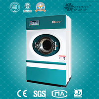 Oil industrial clothes dryer heater for laundry YBD series