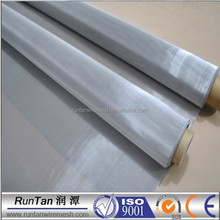 50 micron stainless steel wire mesh(since 1989 year)