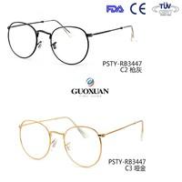 2015 Hot New brand design Vintage eye glasses frame Men Women Myopia Eyeglasses Fashion Optical Frame metail Mirror