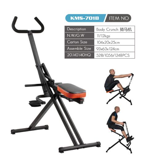 2015 New Gym Equipment Body Shaper Ab Total Crunch Machine ...