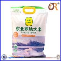 custom die cut plastic basmati rice bag printing