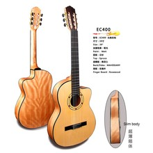 handmade classical guitars people love slim body EC400