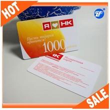 Custom 2 side printing PVC matt fidelity card