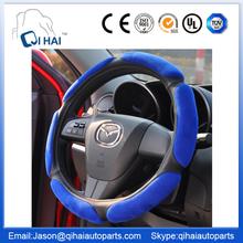 3D Suede Car Steering Wheel Covers