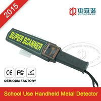 MD-3003B1 handheld easy operate rechargeable metal detector