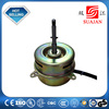 Industrial AC Single Phase air conditioner indoor fan motor