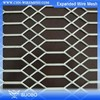Expandable Security Gates Ss Expanded Metal Mesh (Professional Factory) Galvanized Steel Metal Mesh