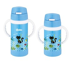 CE-EU FDA/SGS/ stainless steel thermos baby feeding bottle