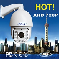 30x optical zoom ir ptz cctv 360 degrees video camera,6inch ahd 1mp ptz dome