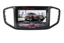 2014 car navigation for Chery Tiggo 5 car navigation system digital player