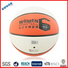 Laminated PU Basketball For Sale-Tibor