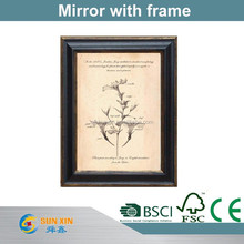 French antique painting wooden picture frame