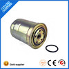 Oil Filter ,Oil Filter in Auto Oil Filter ,Truck Oil Filter in Lubrication System For car 15274-99281