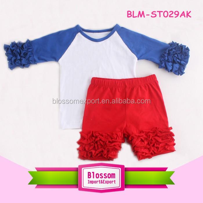 BLM-ST029AK