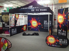 advertising Flag Banner, Single or Double-sided Printing, Fairs,Used for Promotion,Tradeshow, High Quality