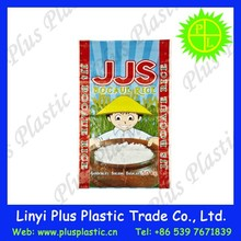 Philippines polypropylene woven bag for packing rice flour50kg 25kg
