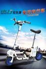 2015 nova projetado bicicleta dobrável elétrica E-folding bicicleta