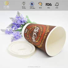 2015 All Size Hot Selling Paper Coffee Sampling Cup