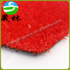 Basketball playground turf artificial grass in long life and ever red