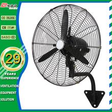 20 26 36 inch electric industrial wall fan