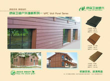 Water Resistance WPC Decking Board wpc decorative wall panel