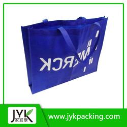 custom laminated pp non woven shopping bag, non-woven bag for shopping, non woven bag