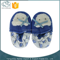 Eco friendly Lovely comfortable plush animal slippers for children