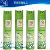 2015 new design room air freshener spray/room perfume air freshener/fragrance spray from manufactury