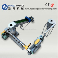 GOLD supplier for pe film recycling production line/pe film recycling system/film plastic recycling granulator machine
