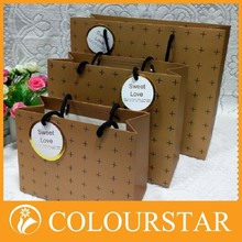 impressive and most popular brown paper bags with twisted handles for a retail gift shop
