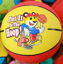 Good quality hot selling sell basketball/hot sell basketball