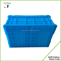 thin rectangular PP Plastic clear foldable box