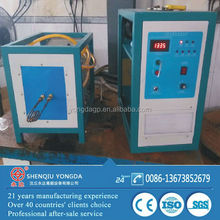 Industrial hf induction welding machine for welding cutter/silver/copper tube