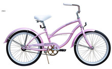 20 inch beach cruiser bike/mini beach cruiser bike/children beach cruiser bicycle