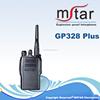 /product-gs/explosion-proof-gp328-plus-walkie-talkie-interphone-two-way-uhf-radio-1321019482.html