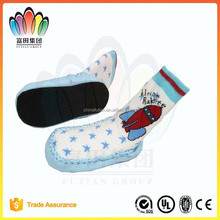 FT SAFETY Cute Cartoon Children/Kids Knit Slipper Socks/Footgear/Shoes Stocking With PVC Dots On Sole
