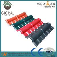 China construction material kerala ceramic roof tile
