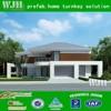 prefab steel villa in high quality