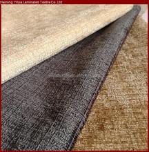 Chenille Fabrics for Sofa Furnishing with Coating