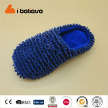 2015 new market products indoor shoes high quality arabic slipper thailand
