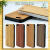 For Iphone 6 case wood/For iphone case 5s/For iphone wood case