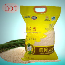 accept custom plastic rice packaging bag