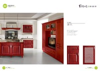 mahogany cherry kitchen cabinet doors mechanism