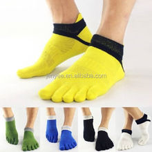 Unisex Grippers/Trampoline Crew Sport Yoga Cotton five Toe sock, yoga toe sock