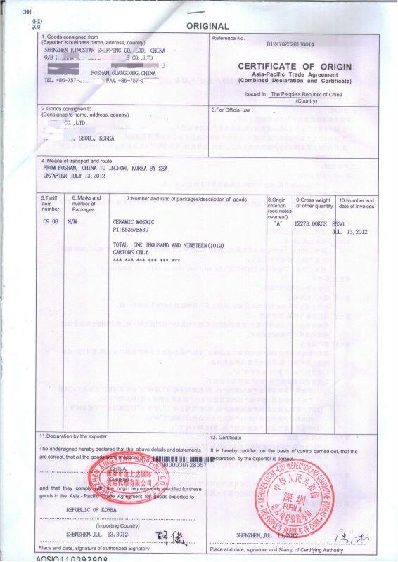 Business Certificate of Origin