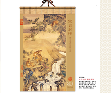 Offset printing 2015 new design China style wall calendar wholesale